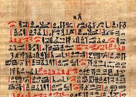 Papiro de Ebers, datado en 1500 a.C. se encontró en Luxor en 1856.